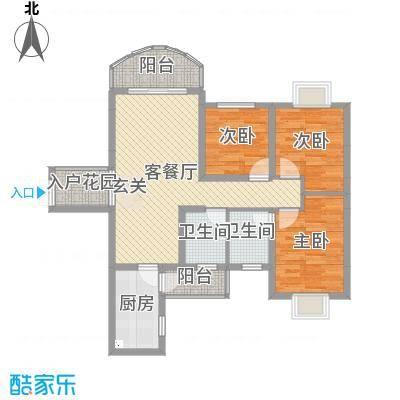 荣顾购物公园12.66㎡钻石园3#2单元023室户型3室2厅2卫-副本