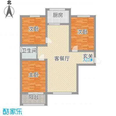 汇丰・中央公馆