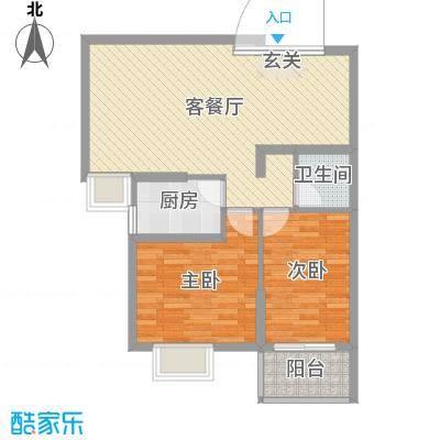 新世纪阳光花园84.40㎡D户型2室2厅1卫1厨-副本