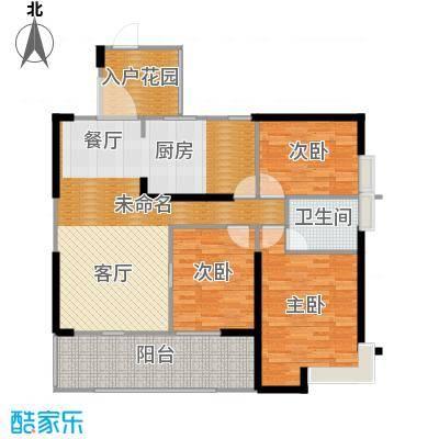 滨江君悦香邸129.76㎡B2户型3室2卫-副本