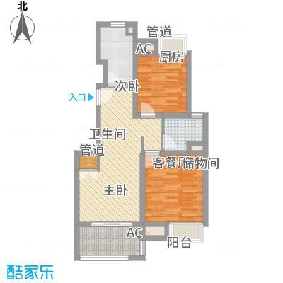 上海_卡米公社_2016-04-30-1007