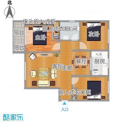 乐豪斯-致臻园三室两厅HS009