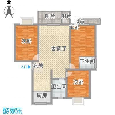 紫光华庭・新世纪12.80㎡E户型3室2厅2卫1厨-副本