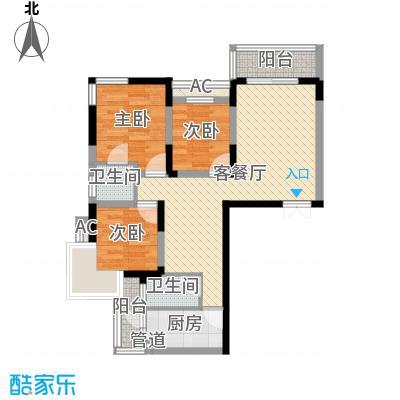北京_复兴路甲65院_2016-04-28-1217