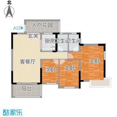 碧桂园・东江凤凰城137.20㎡户型4室2厅2卫1厨