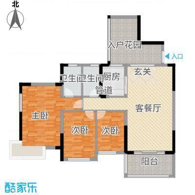 碧桂园・东江凤凰城124.20㎡户型3室2厅2卫1厨