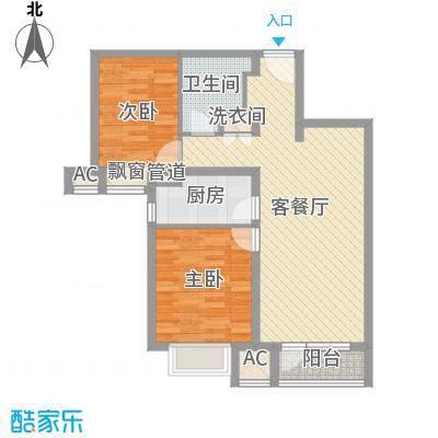 中粮万科紫云庭89.00㎡F+户型2室2厅1卫1厨-副本