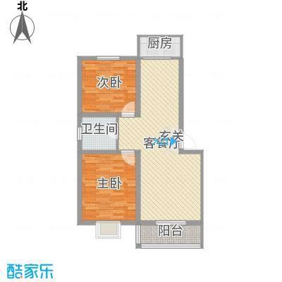 蓝溪花园52户型3室2厅1卫1厨-副本