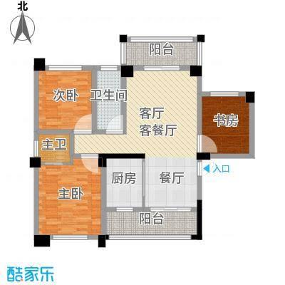 长沙_三景国际_112㎡