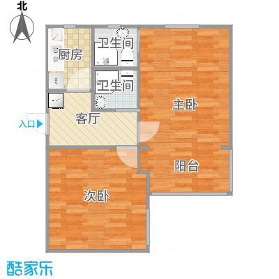 幸福第一公寓修改版-独立卫生间
