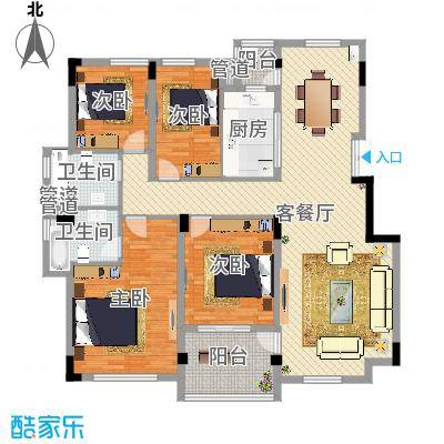 北岸琴森153.00㎡A-2户型4室2厅2卫-副本