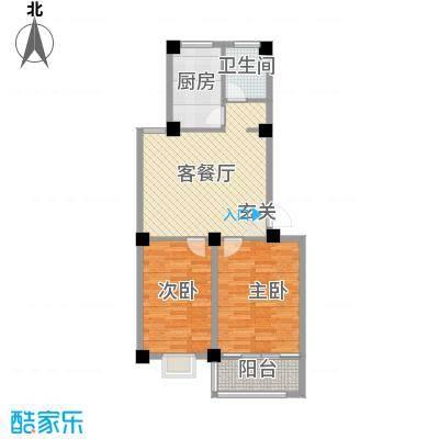 成业家园户型2室1厅1卫1厨-副本