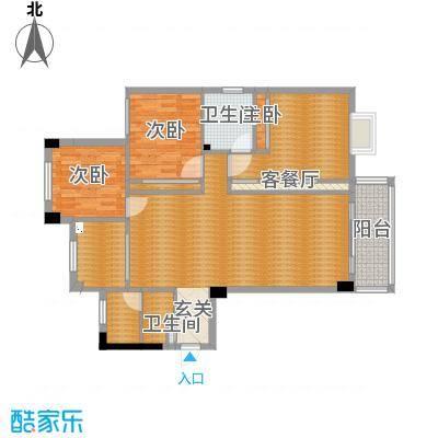 昌润・嘉和苑12.44㎡A户型3室2厅2卫1厨-副本