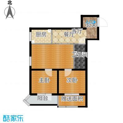 北京_花家地西里一区_原户型图