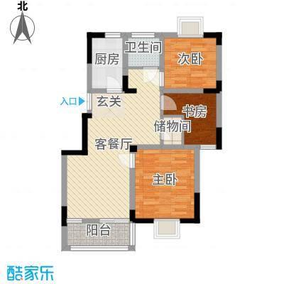 福基九龙新城90.00㎡一期30-32号楼标准层C1户型3室2厅1卫-副本