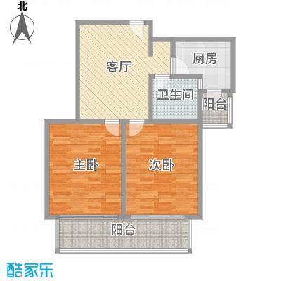 同济国康公寓