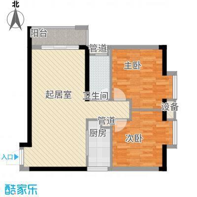 长沙_新星小区_2016-05-14-1646