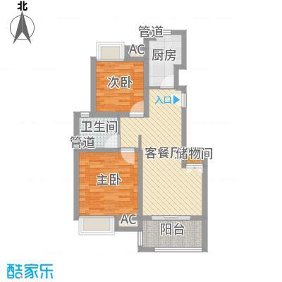 上海_卡米公社_2016-05-16-2246