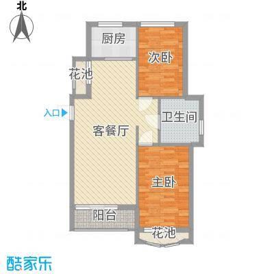 远洋时代城81.00㎡远洋时代城户型图61#楼C户型2室2厅1卫1厨户型2室2厅1卫1厨-副本