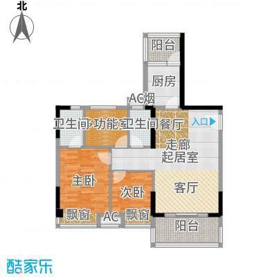佳境康城89.00㎡1―2栋03、04户型3室2厅2卫-副本