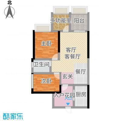 时代倾城84.00㎡二室二厅一卫户型2室2厅1卫-副本