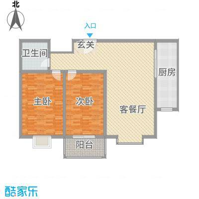 亿利城142.50㎡户型3室3厅2卫1厨