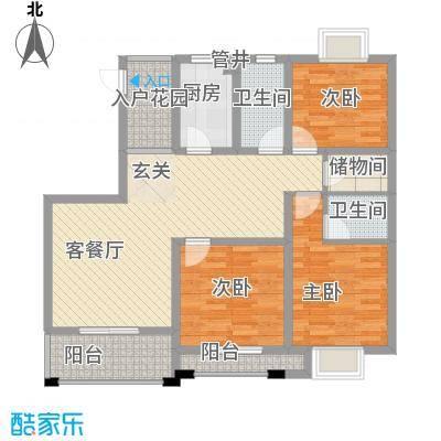 瓯龙・圣芭芭拉123.71㎡B2户型3室2厅2卫1厨-副本