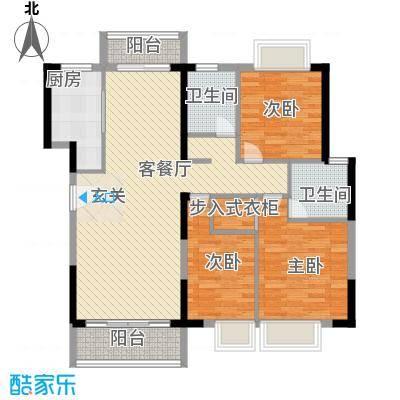 滨河佳苑126.70㎡A3_户型3室3厅2卫1厨