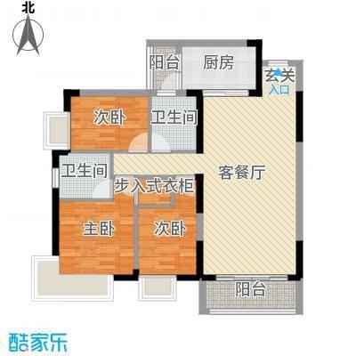 滨河佳苑117.80㎡A2_户型3室3厅2卫1厨