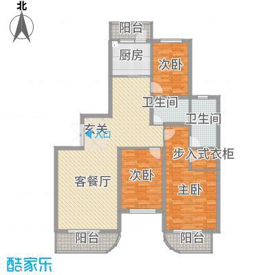 美珠花园150.55㎡J1户型3室3厅2卫1厨