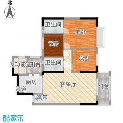 长堤1号95.00㎡长堤1号户型图7单元02户型3室2厅2卫1厨户型3室2厅2卫1厨-副本