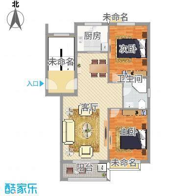 盛世郦都两室两厅一卫96平米