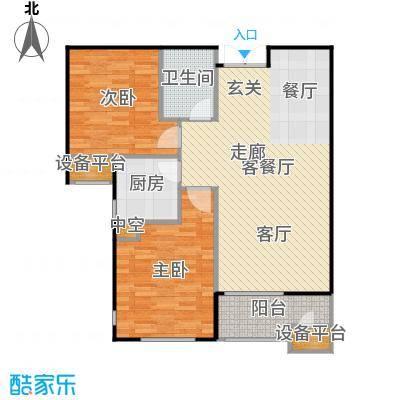 华中国宅华园94.57㎡C-1户型2室2厅1卫-副本