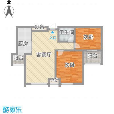 长春_环球贸易中心_2016-05-20-1128