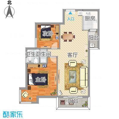 盛世郦都两室两厅一卫
