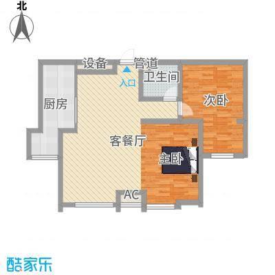 长春_环球贸易中心_2016-05-20-1828