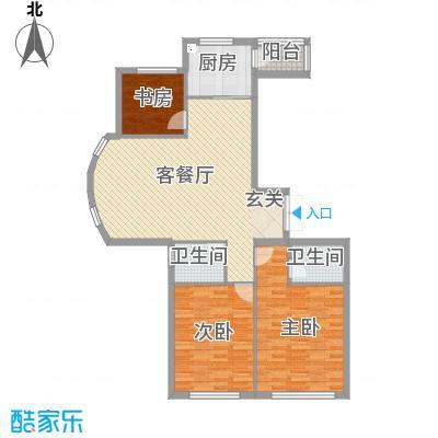 美珠花园134.29㎡E户型3室3厅2卫1厨
