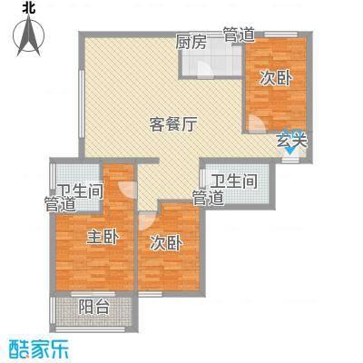 学府华庭D区132.29㎡2户型3室3厅2卫1厨