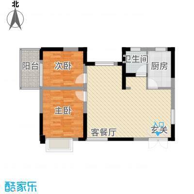 清风华园86.48㎡A1户型2室2厅1卫1厨-副本