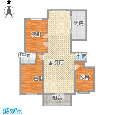 万正明珠159.94㎡B1户型3室3厅2卫1厨