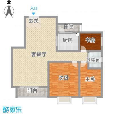 馨雅如137.37㎡A-2户型3室3厅1卫1厨