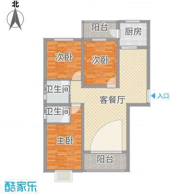 南都秋实苑126.30㎡C3-1户型3室2厅2卫1厨-副本
