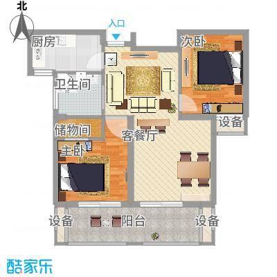 紫晶环球94.00㎡一期02幢标准层D2户型94㎡户型2室2厅1卫-副本