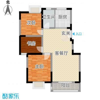 扬州_名城运河锦园_96㎡现代简约风格,三室两厅一厨一卫