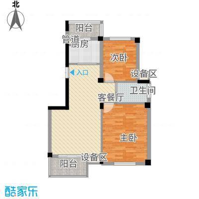 浪琴海户型2室2厅1卫-副本