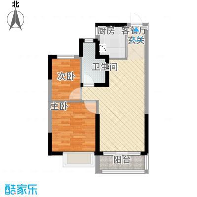 恒大绿洲12楼BR户型2室2厅1卫89.38㎡