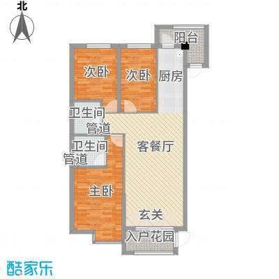 溪林湾・东方新天地116.00㎡户型3室3厅2卫