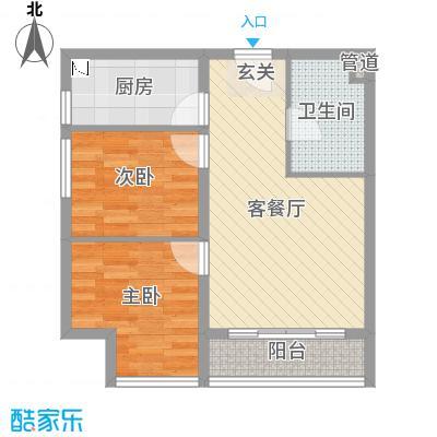 万成广场70.70㎡F1户型2室2厅1卫1厨