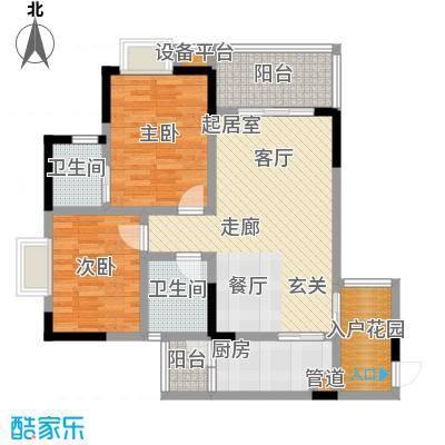 重庆_海宇嘉茵苑_2016-05-23-1528