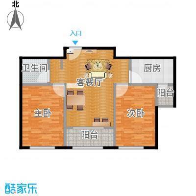 中海金石公馆